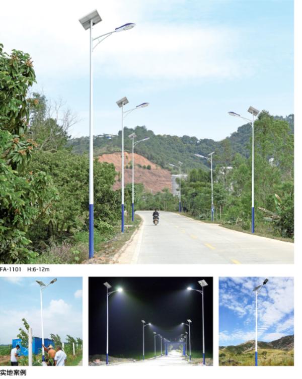 鑫永虹照明 led太阳能路灯 YH-0072