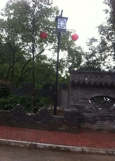 鑫永虹照明庭院灯