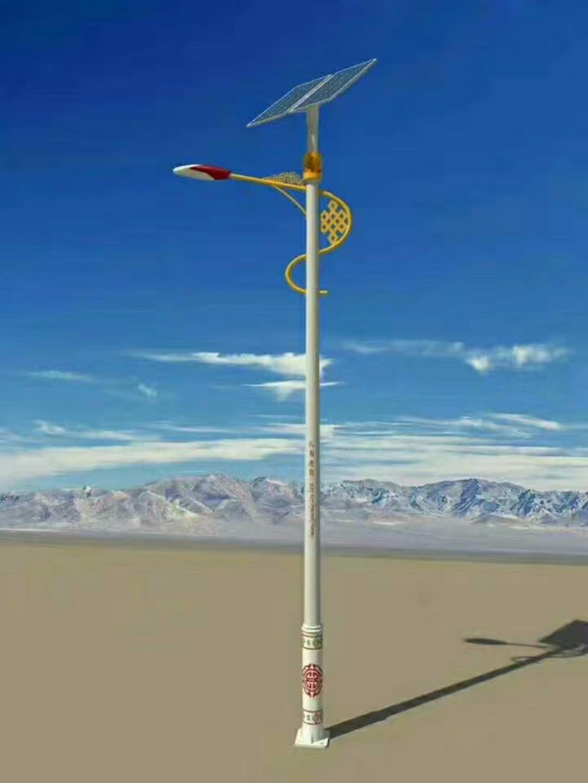 太阳能路灯YH-3602