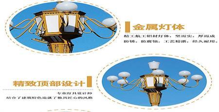 resource/images/95f27823330f43a6b7b704987c65f2fe_17.jpg