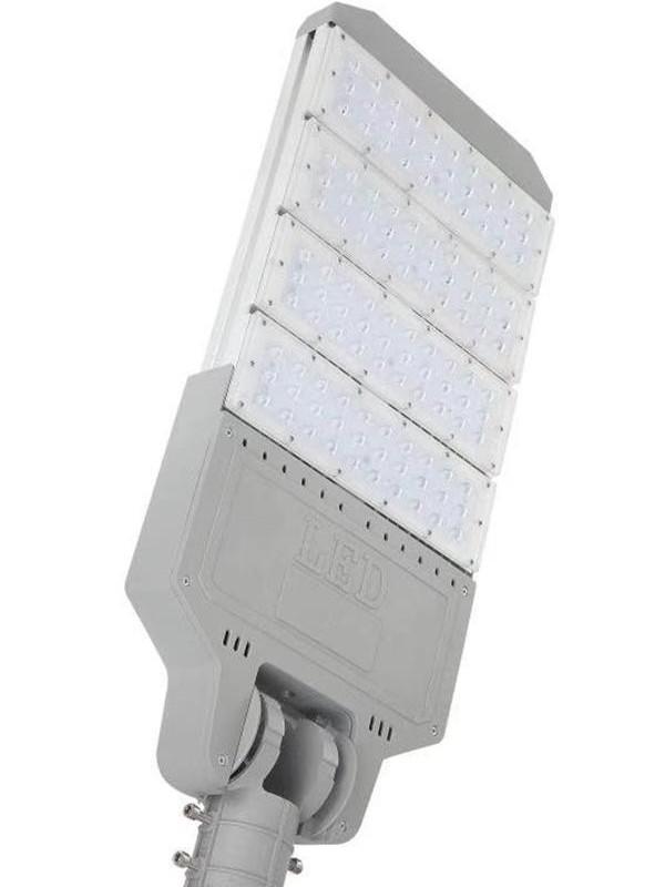 鑫永虹照明LED路灯头