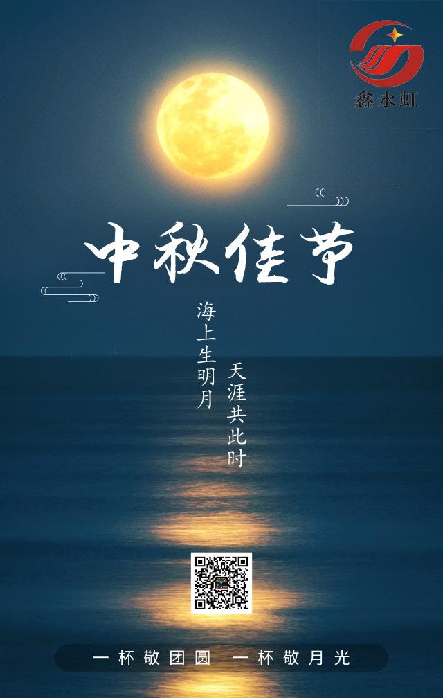 鑫永虹照明