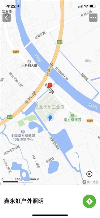 鑫永虹照明微信小程序